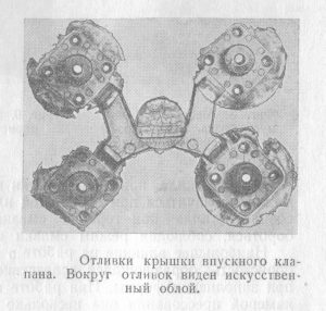 отливка крышки впускного клапана-min