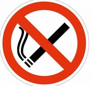 знак не курить-min