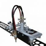 Электрогазосварщик -газорезательная машина