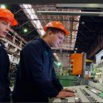 Инструкция по охране труда инженера-инженерк пульта управления